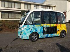 茨城県境町で自動運転バスに乗り美味しい蕎麦を頂きました。