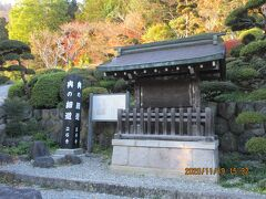 GoToトラベルキャンペーン:20.山寺 立石寺 の 参拝 観光