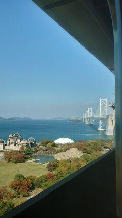 晴れの国、岡山 ~初瀬戸大橋、ホテルでまったり2日目~