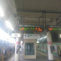 秋の乗り放題パスを使った秋田・津軽の旅(2018年10月)その1