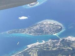 香川から 沖縄へ ホッピング