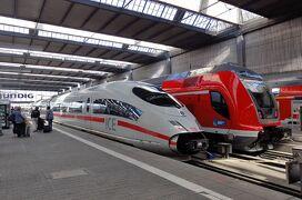 南ドイツ・北イタリア鉄道の旅(その1 バイエルンチケットで巡るニュルンベルクとレーゲンスブルク)