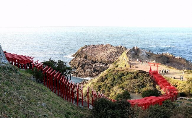 GoToで山口満喫 2泊3日 青海遊覧と元乃隅神社 山口着いたよ1日目 Part1