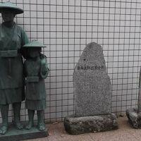 国立ハンセン病資料館