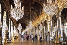 スイス&フランス(パリ)一人旅 vol.5 ~ベルサイユ宮殿編~