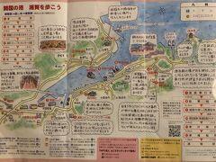県内旅行で北鎌倉から観音崎、浦賀、城ヶ島へと三浦半島をぐるり。⑥面白かった浦賀の街の散策その1