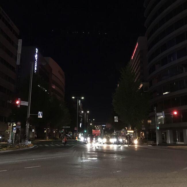 ★博多駅から徒歩5分の高級シティホテル★ ANAクラウンプラザホテル福岡
