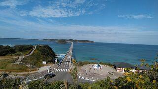 GoToで山口満喫 2泊3日 角島に青海島遊歩道&萩城下町散策と盛りだくさんの2日目 Part2