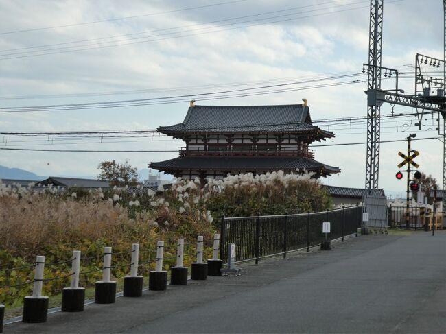奈良三連チャンの旅、二連チャン目は母と二人でブラブラ散歩です。<br />