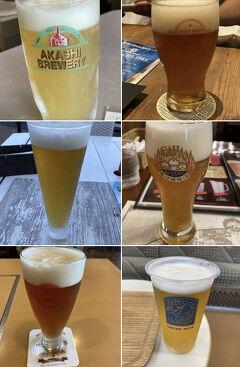 地ビール(クラフトビール)レストランガイド 不定期更新中