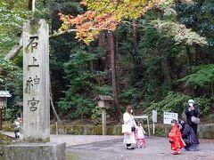 秋の大和路 石上神宮