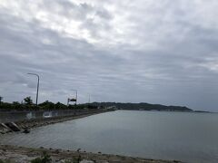 沖縄 2日目