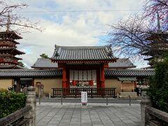 奈良西の京、薬師寺を訪ねて