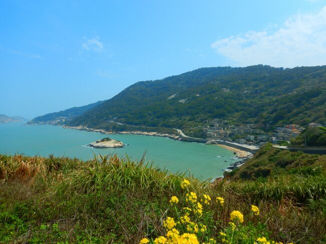 台湾に長いこといたものの、遂に馬祖へ初上陸!<br />台北から行く馬祖2泊3日の旅ツアーで行ってみた&#12316;