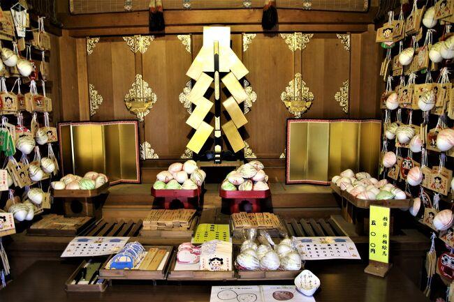 琵琶湖大津プリンスホテルに宿泊して近江の国一宮建部大社参拝