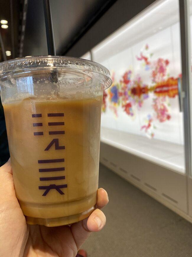 9月の大阪旅行で東京駅行った時に、現美新幹線が年内で運行終了と知りました。<br /><br />これは行っておきたい!<br />この時まだgotoは東京も入ってないし、どれくらい混むのか全く分からなかったので、一瞬迷ったのですが。<br />思い切って申し込みました。<br /><br />後日同じく旅好き友人が私より先に現美新幹線に乗りに行って、とても混んでると教えてくれました。<br />うむ、心の準備していくわ!<br /><br />GOTO商品/現美新幹線/新潟市内 JR東日本ホテルメッツ新潟に泊る現美新幹線の旅 ※1名利用<br />【予約番号】710091801288<br />【出 発 日 】2020/11/20<br />【予約人員】大人 1名様<br /><br />◆大人 おひとり様<br />【旅行代金     】 28000円<br />【旅行代金への支援額】 9800円<br />【地域共通クーポン 】 4000円<br />【お支払い実額   】 18200円