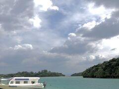竹富島もひとり旅で*パスポートのいらないハワイ3日目