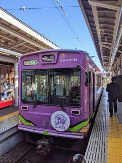 Go to バラマキ政策に便乗の旅!第3弾、秋だ、京都へ行こう!その2!