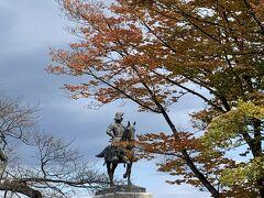 秋旅 仙台と松島を巡る1泊2日家族旅
