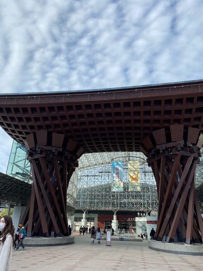 北陸新幹線で金沢へ!<br />GOTOキャンペーン使って、お得に楽しんできました。<br />観光もとても良かったけど、なんと言っても食事が最高!でした(^^)<br />秋の金沢2泊3日のグルメ旅です!!