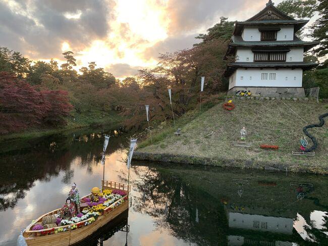 2020秋の青森旅行その2 初めての弘前城…ではなかった(笑)けど弘前を駆け足ながら満喫