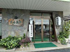 関西最強炭酸温泉を楽しんで、駅長に会いにゆく和歌山2泊3日の旅①
