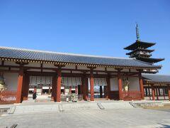 奈良の寺社と仏像をめぐる旅、1日目 薬師寺、唐招提寺へ