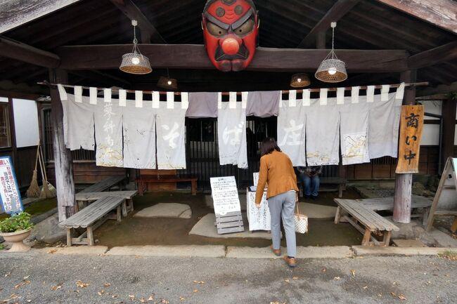 この日の昼食は、蓼科湖近くのそば庄 蓼科高原店で頂きます。<br /><br />子供たちが小さな頃は、午前中のスキーを楽しんだ後、何度も通ったお気に入りのお蕎麦屋さんで、久しぶりに訪ねます。