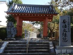 大好きな奈良、お食事も美味しいし、どこを歩いても新たな出会いが嬉しい。