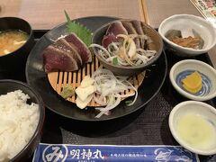 高知・徳島大歩危 1泊2日 (結果的に)野菜買い出しの旅