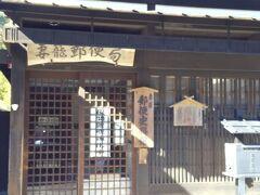 29-南木曽駅~落合宿(木曽路口バス停) (11/23 16km 33000歩)