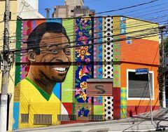 コロナ禍で、ブラジルの街中を、ポツポツとー歩くー(サンパウロ/ブラジル)