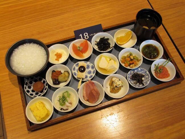 隅田川① 「築地本願寺カフェTsumugi」で 精進風「18品の朝ごはん」をいただく