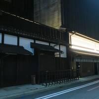 2020「THE HIRAMATSU  京都」に泊まって晩秋の古都めぐり♪ 1日目 東福寺