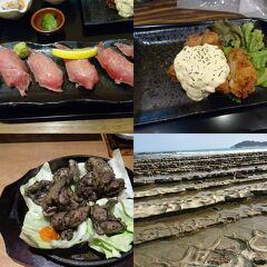九州を東回りで旅行してみた【宮崎編】