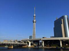 2020秋 東京スカイツリー開業8周年記念 50%OFFキャンペーンに行ってきた