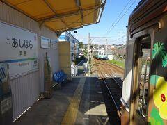 久しぶりの用事のついで・名古屋の周辺へ【その2】 豊橋鉄道渥美線に乗る