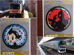 2020年11月 東京メトロ全9線使ってマンホールカード特別版集め