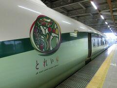 2020秋 南東北観光列車乗り鉄の旅⑤ とれいゆつばさ 乗車・帰宅編