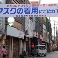 2020年8月 GOTOで宮古島、弾丸1泊2日 その2 夕食はオリオンと沖縄料理と芋酒とかファミマでUEMAとか