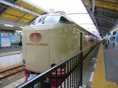 四国② いつ廃止になるか分からない最後の寝台夜行列車「サンライズ瀬戸」に往復乗車して四国に行って来ました