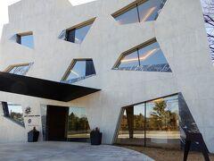 芸術ホテル:キーフォレスト北杜 2020年11月~12月