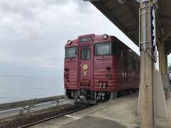鉄道と瀬戸芸巡り⑥
