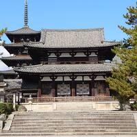 秋の京都と奈良でぷらぷら旅 その③法隆寺と薬師寺と平等院