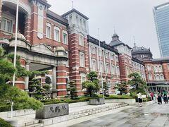 【クラシックホテル巡り】東京ステーションホテルに泊まる 開業 1915年 -The Tokyo Station Hotel-