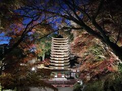 '20 京都・奈良・兵庫 紅葉&100名城旅4 奈良 談山神社の紅葉&ライトアップ