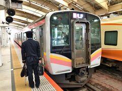 2020年11月三連休東日本・函館パスの旅12(羽越線・白新線・越後線)