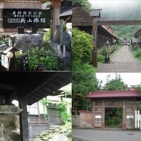 秋田県 日本秘湯を守る会の温泉宿巡り '11