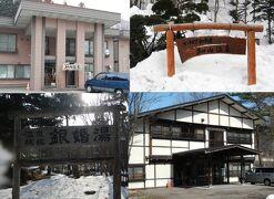北海道・道南 日本秘湯を守る会の温泉宿の秘湯巡り