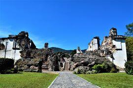 冬旅☆グアテマラ 絶景と廃墟とコーヒーの旅 アンティグア編③